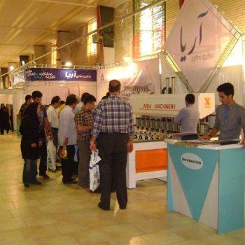 نمایشگاه | ماشین سازی آریا