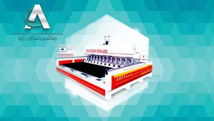 دستگاه سی ان سی روتاری | ماشین سازی آریا 12 کله