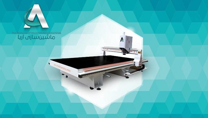 فروش دستگاه CNC چوب دست دوم | ماشین سازی آریا